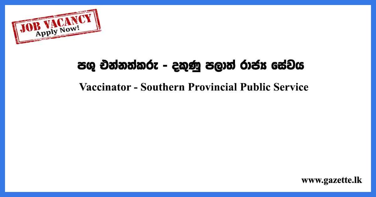Vaccinator Sri Lanka