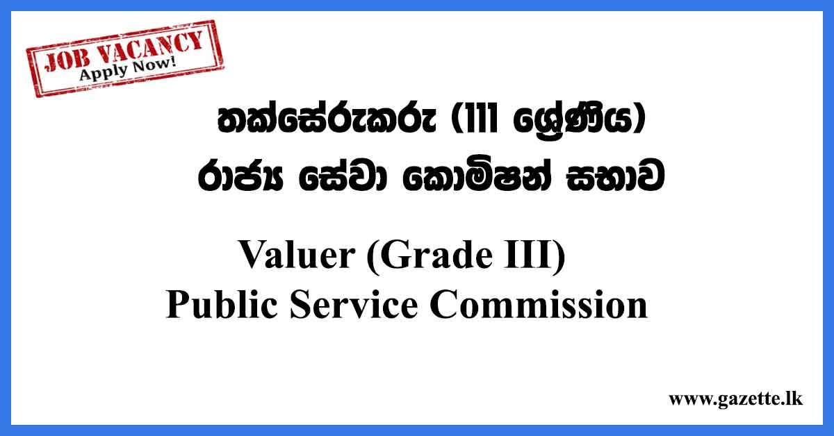 Valuer-(Grade-III)-Public-Service-Comssion