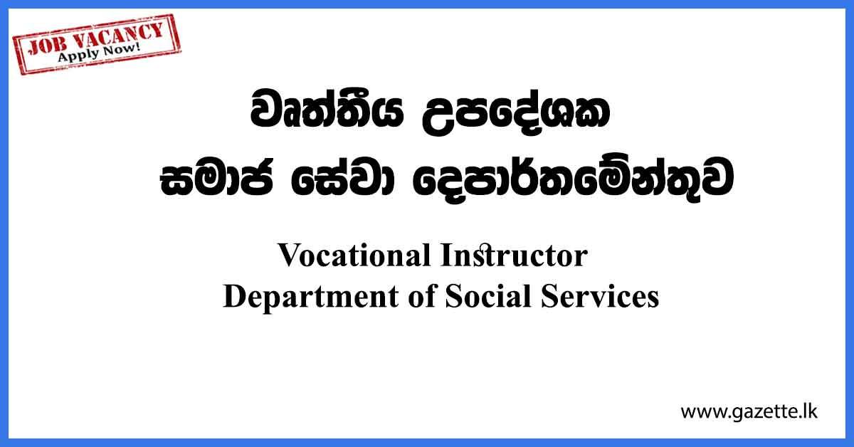 Vocational-Instructor