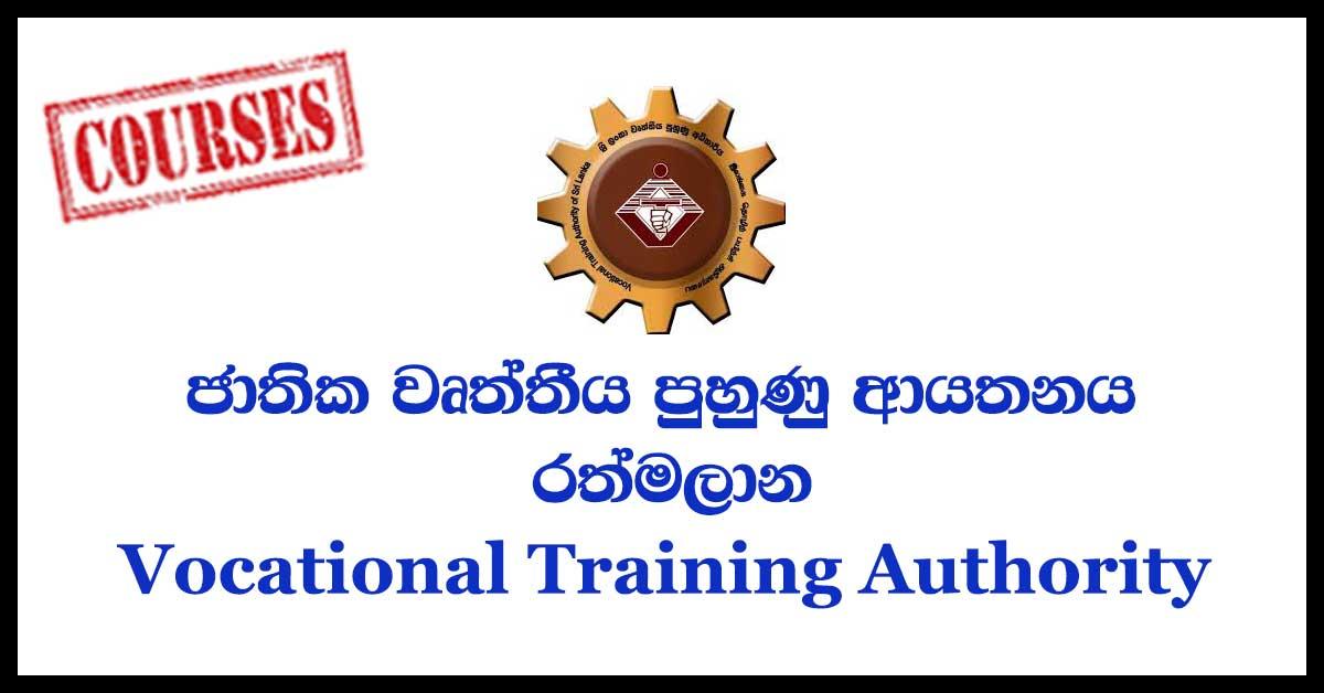 Vocational Training Authority