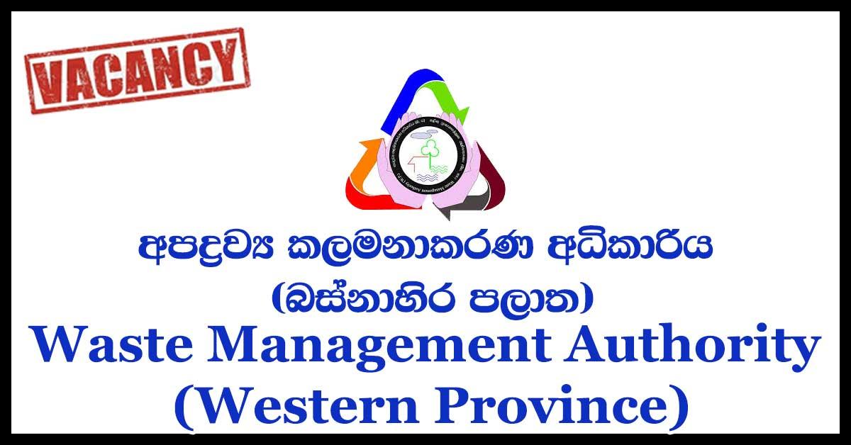 Waste Management Authority (Western Province)