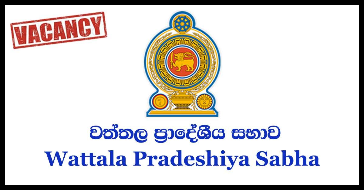 Wattala Pradeshiya Sabha