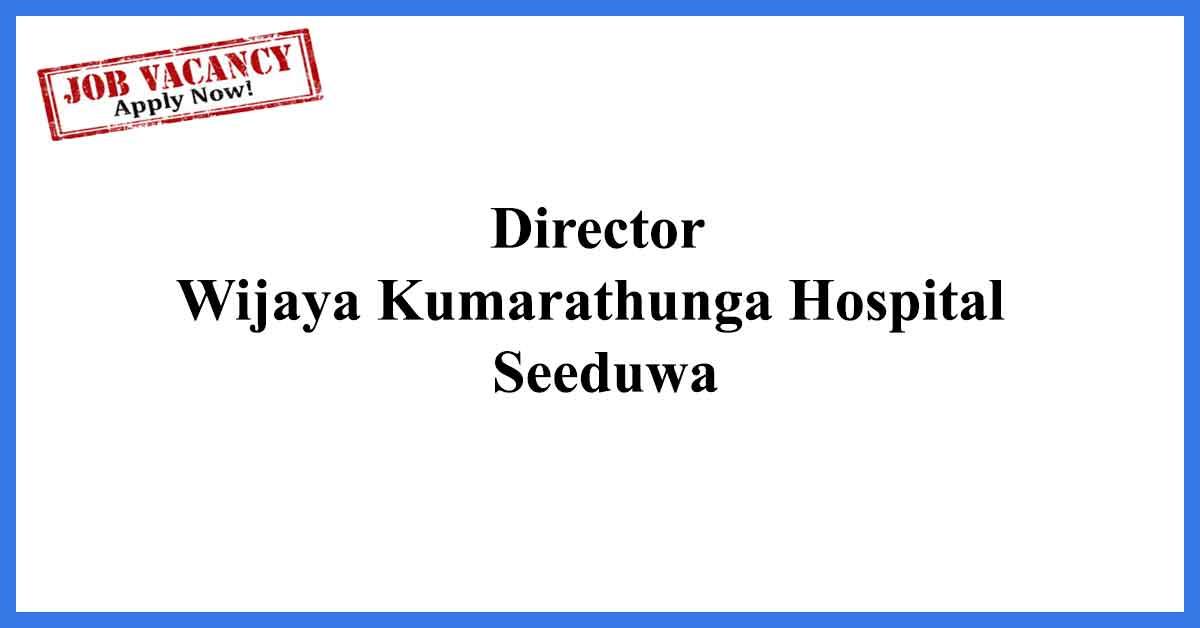 Wijaya-Kumarathunga-Hospital