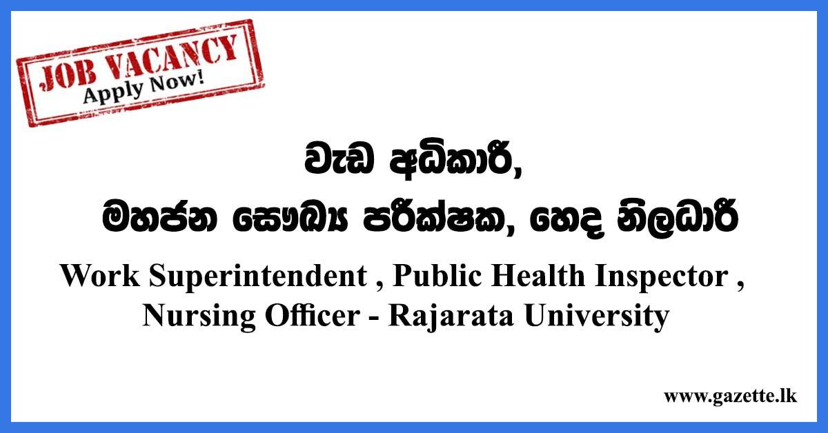 Work-Superintendent-,-Public-Health-Inspector-,-Nursing-Officer---Rajarata-University