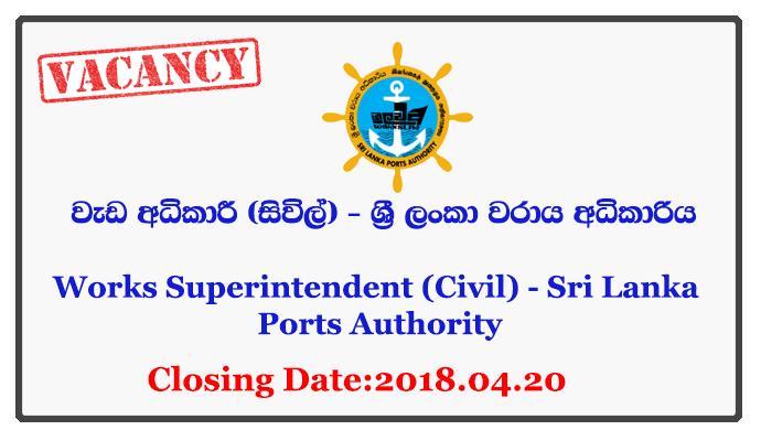 Works Superintendent (Civil) - Sri Lanka Ports Authority