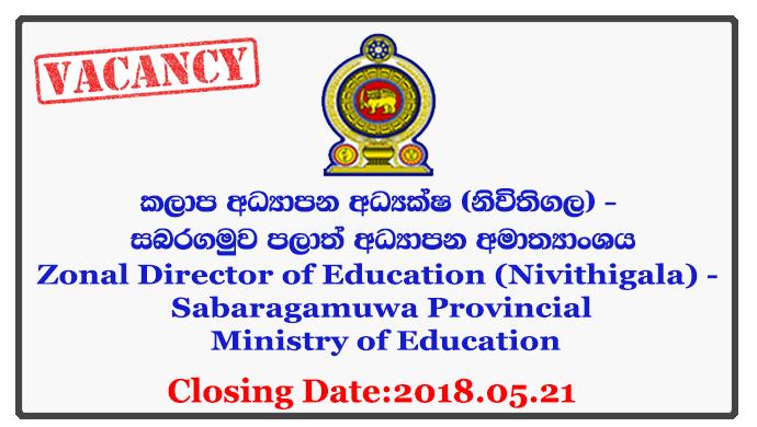 Zonal Director of Education (Nivithigala) - Sabaragamuwa Provincial Ministry of Education Closing Date: 2018-05-21