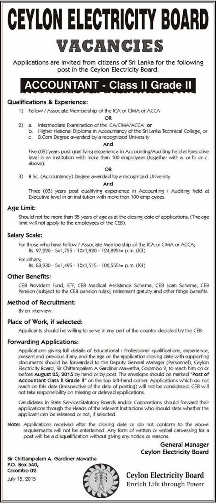 Ceb Vacancies Accountant Post Class 3 Salary Rs 124 985