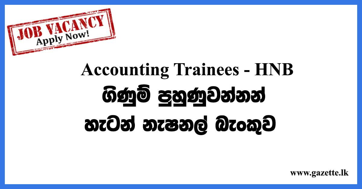 accounting-tranee-hatton-national-bank