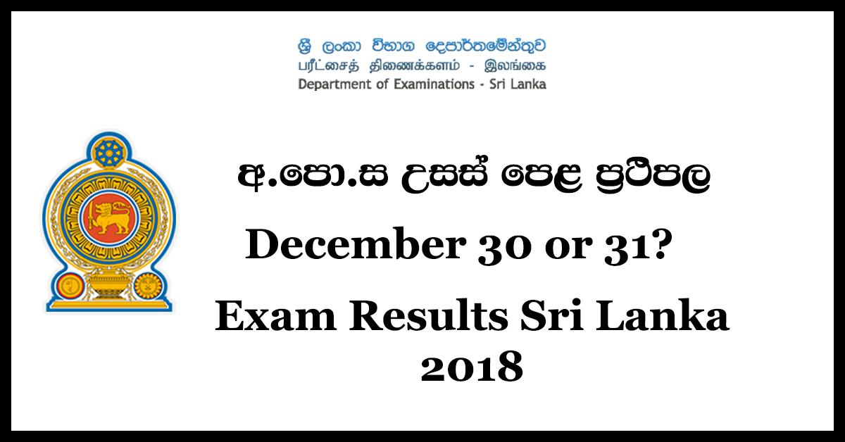 al-results-2018