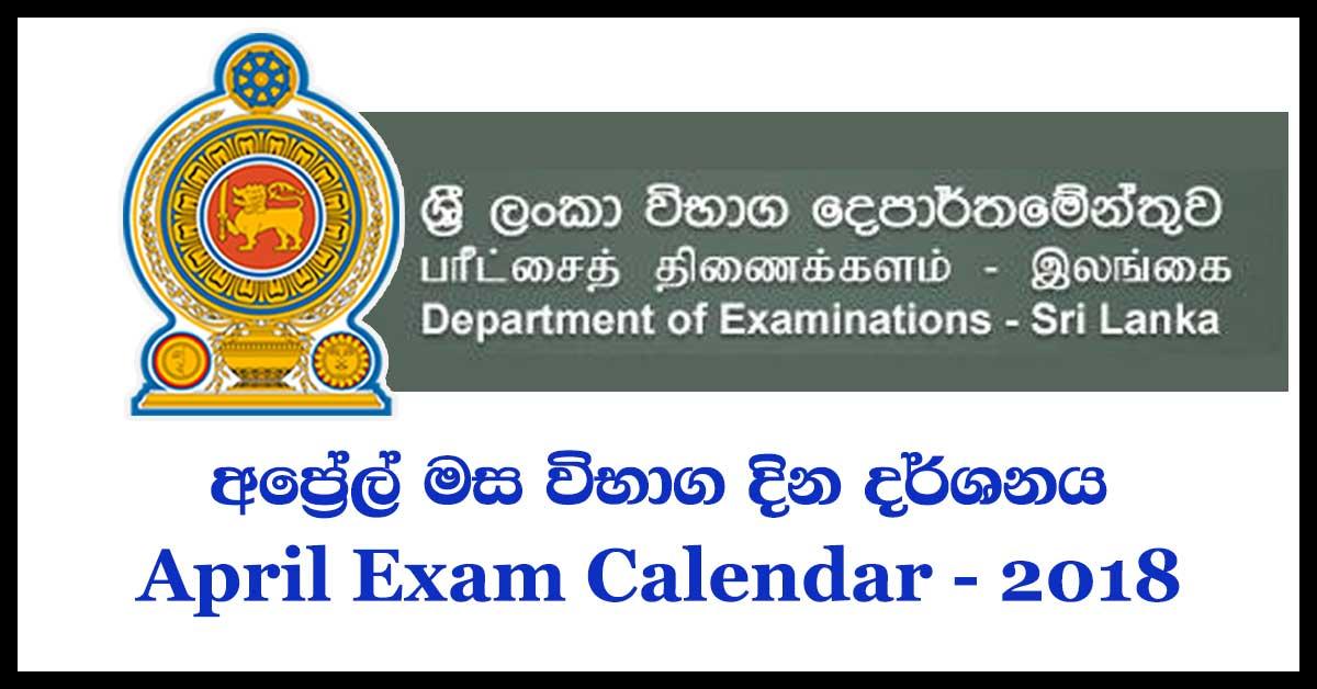 april 2018 governement exam calendar