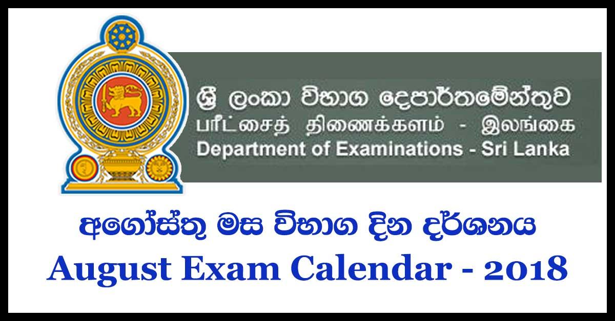august 2018 governement exam calendar
