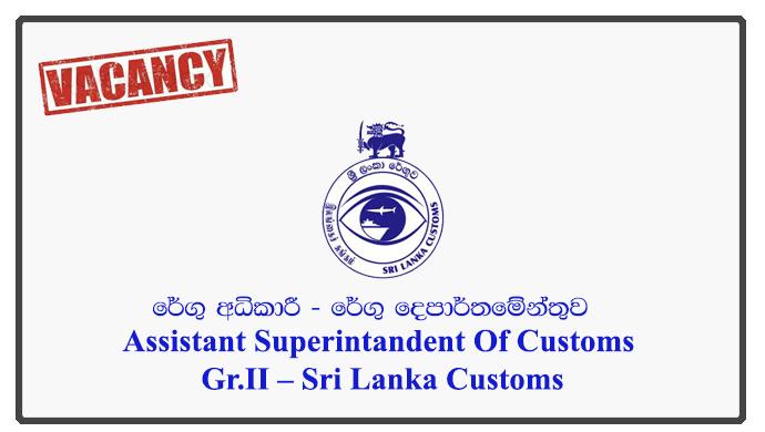 Assistant Superintandent Of Customs Gr.II – Sri Lanka Customs