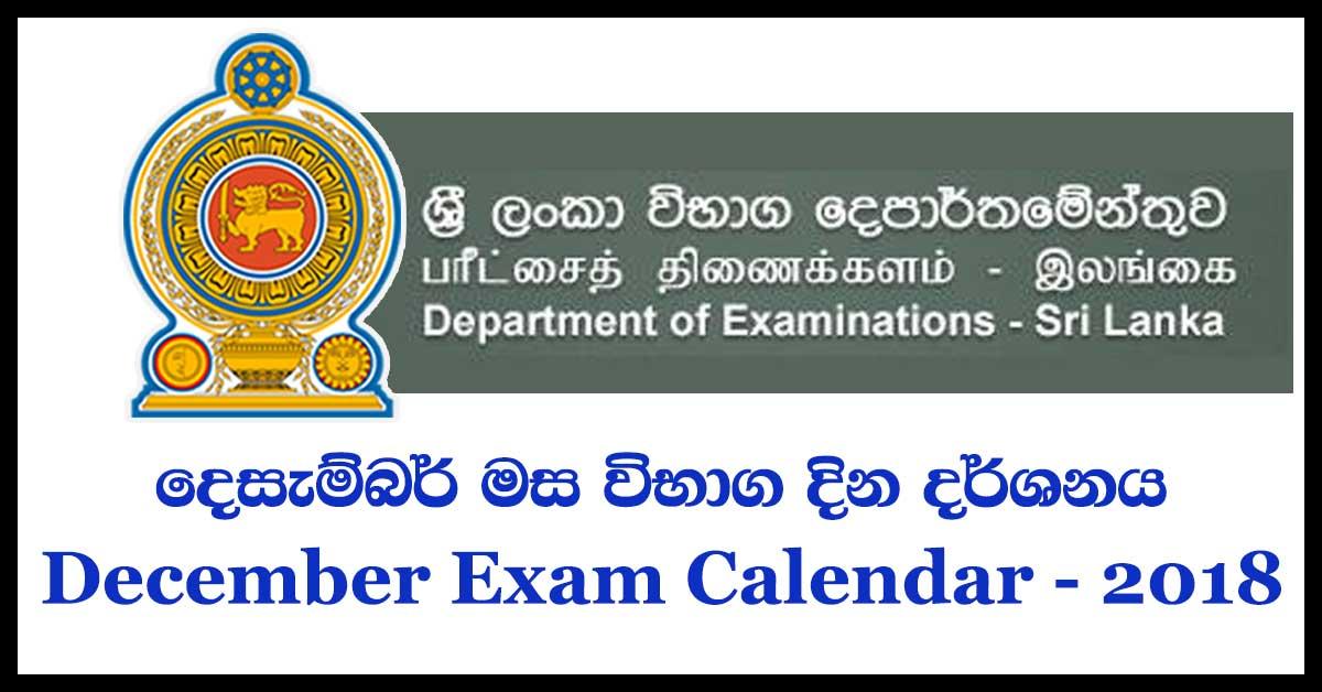 December 2019 Government Exam Calendar