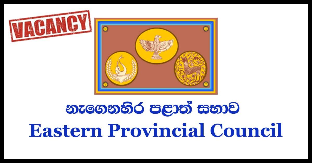 Eastern Provincial Council vacancies