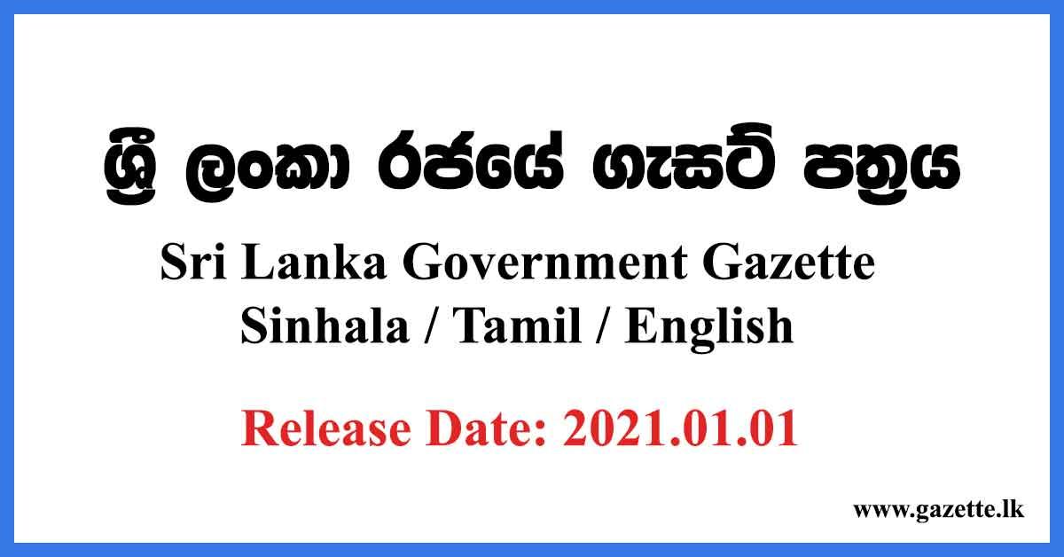 gazette-2020-01-01-sinhala-tamil-english