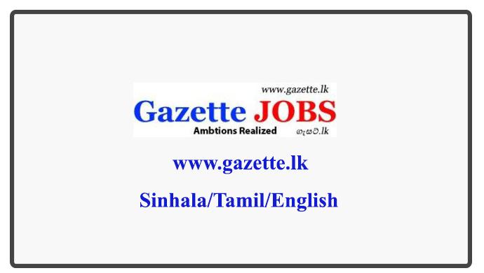 Gazette Sri Lanka