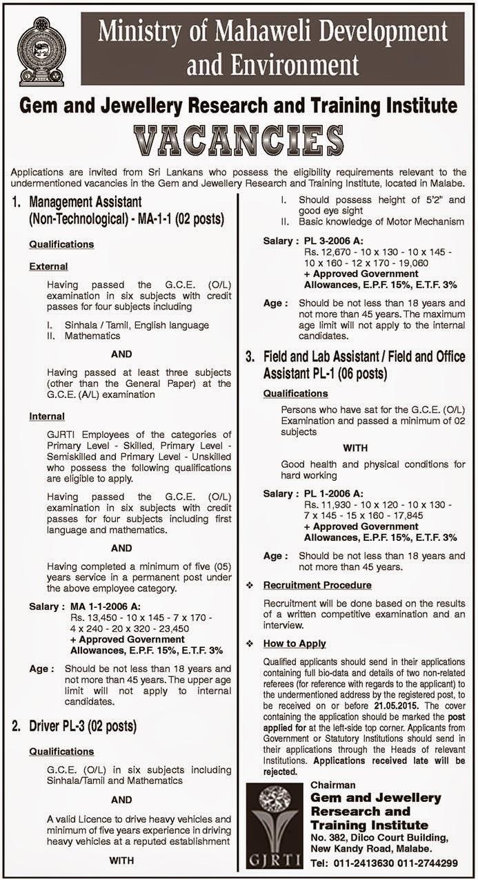 Mahaweli Development and Environment Ministry Vacancies ...