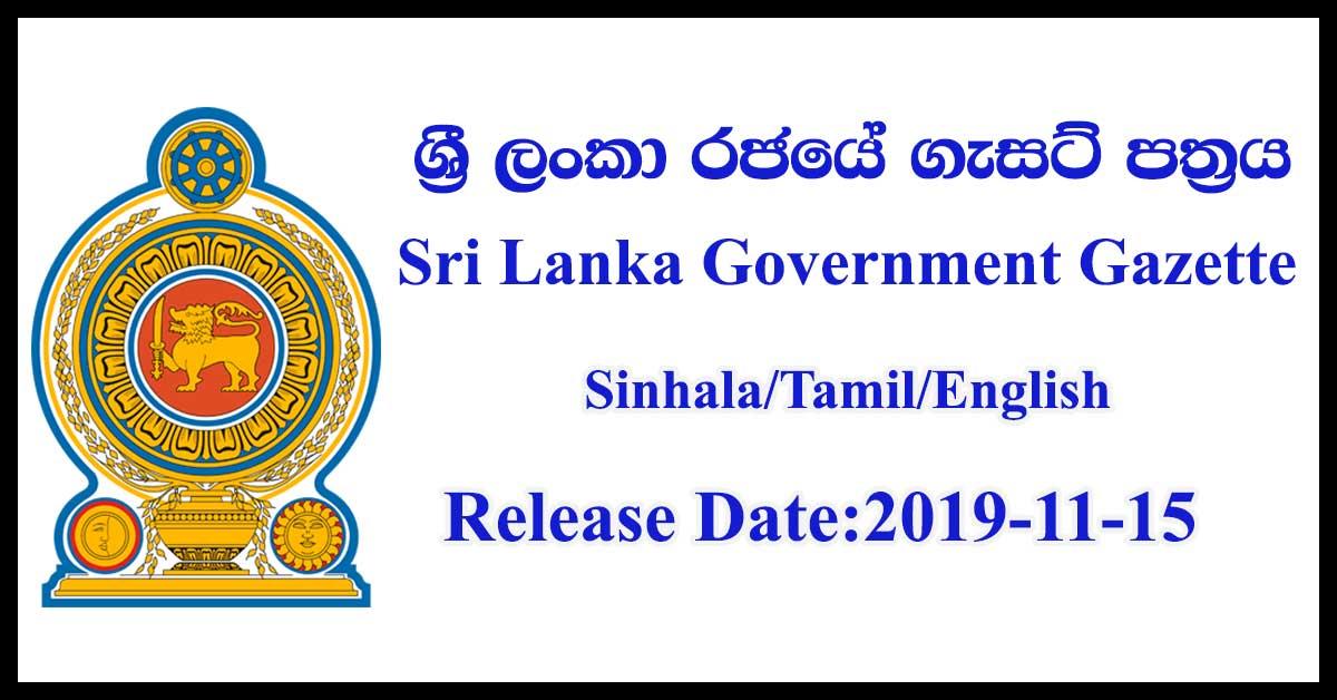 government-gazette-2019-11-15