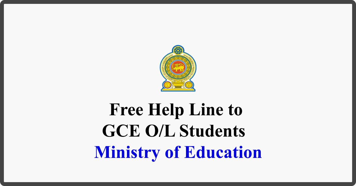 GCE OL Helpline