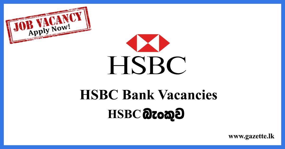 hsbc-bank-vacancies-sri-lanka