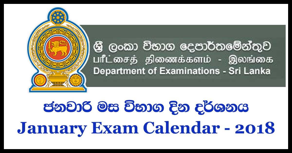 Government Exam calendar 2018