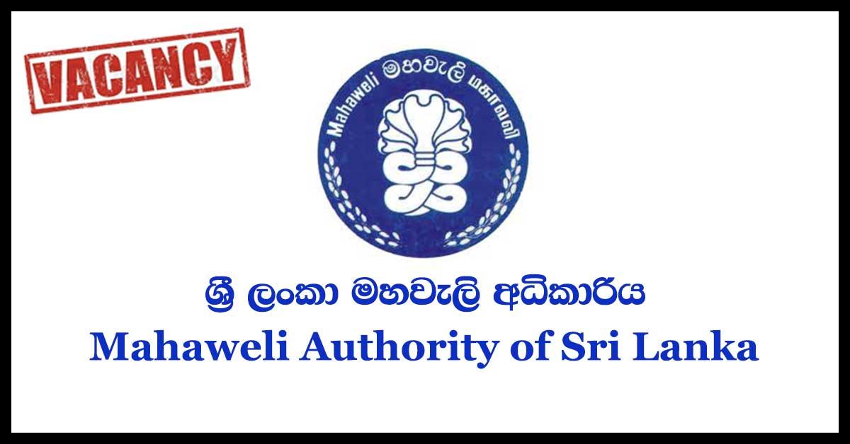 Mahaweli Authority of Sri Lanka