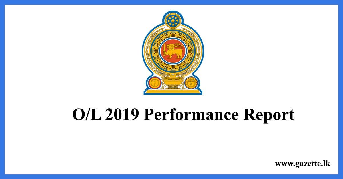 o-l-performance-report