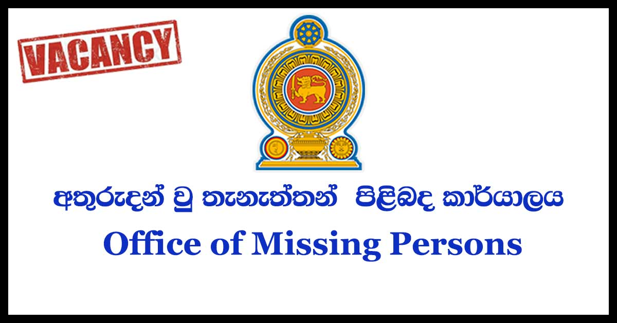 Office of Missing Persons