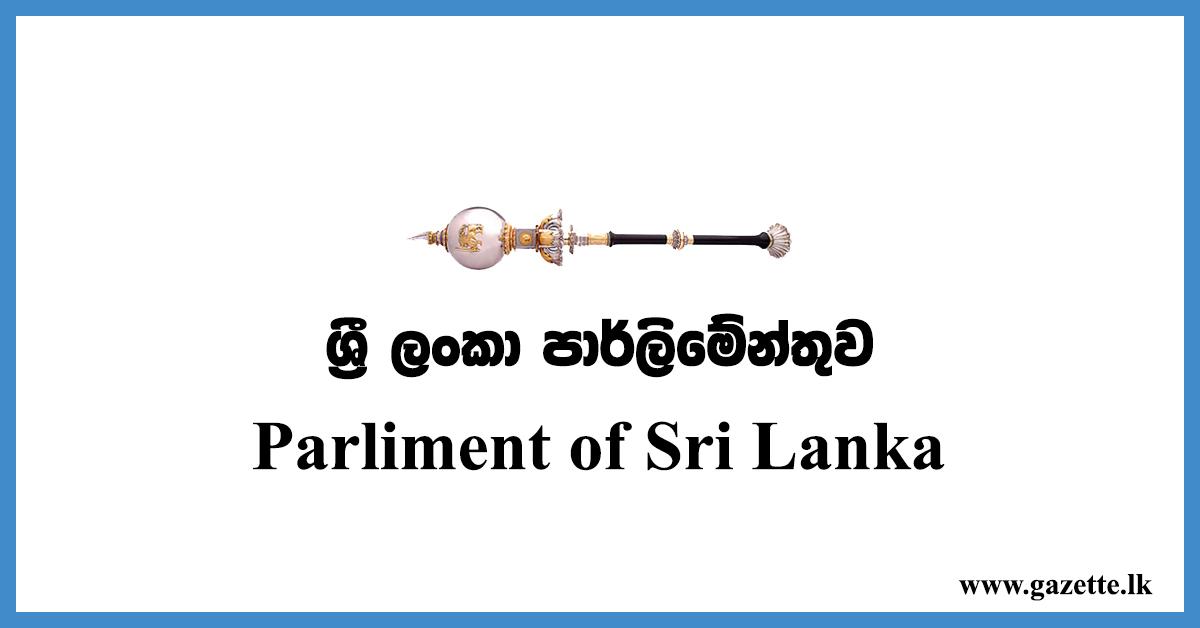 parliment-of-sri-lanka