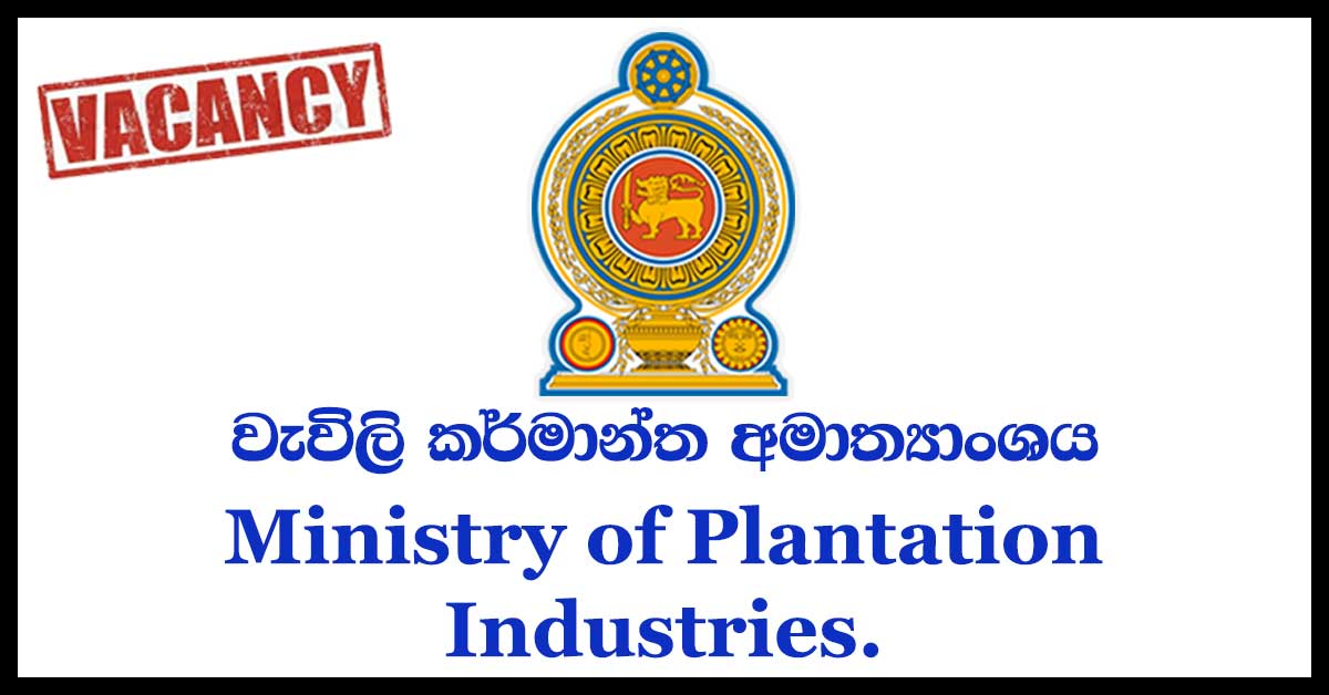 MINISTRY OF PLANTATION INDUSTRIES
