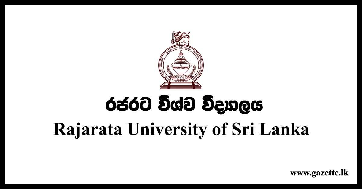 rajarata-univeristy-of-sri-lanka