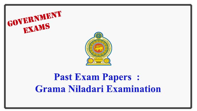 Grama Niladari Examination Past Papers