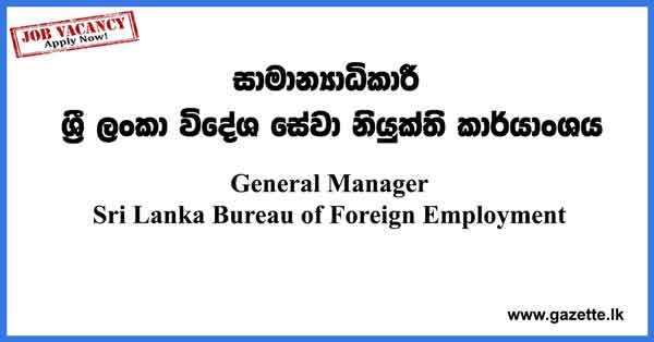 ri Lanka Bureau of Foreign