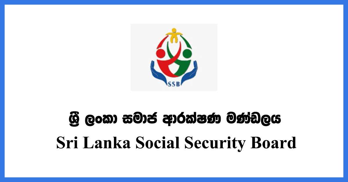 social-security-board-vacancies
