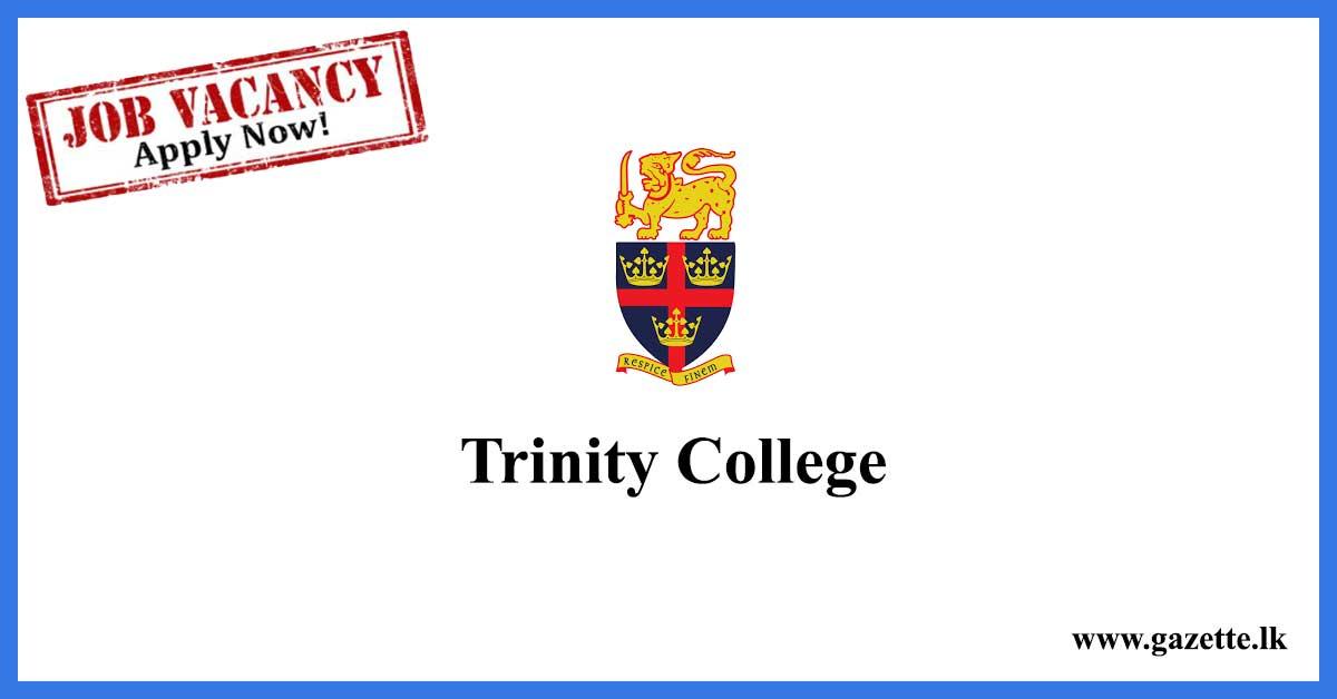 trinity-college-kandy