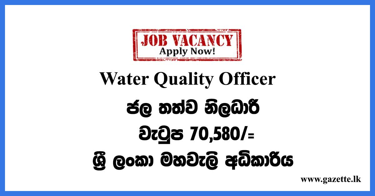 water-quality-officer