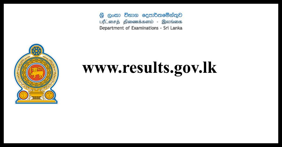 www-results-exams-gov-lk